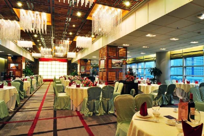 Conferences Jianguo
