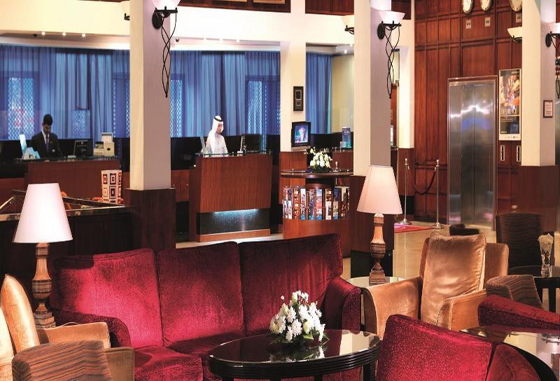 Lobby Radisson Blu Jeddah