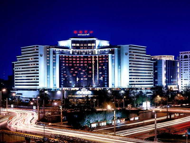 General view Swissotel Beijing Hong Kong Macau Center