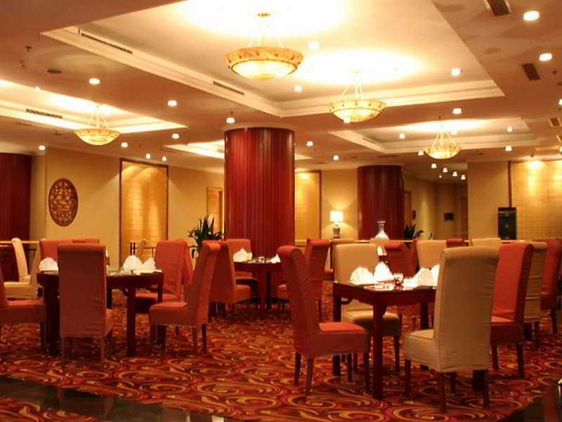 Restaurant Swissotel Beijing Hong Kong Macau Center