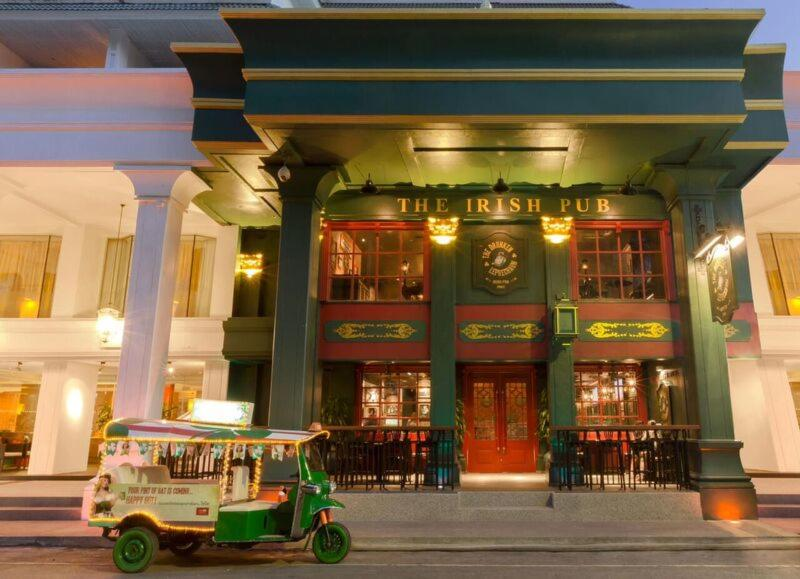 Bar Swissotel Resort Phuket Patong Beach