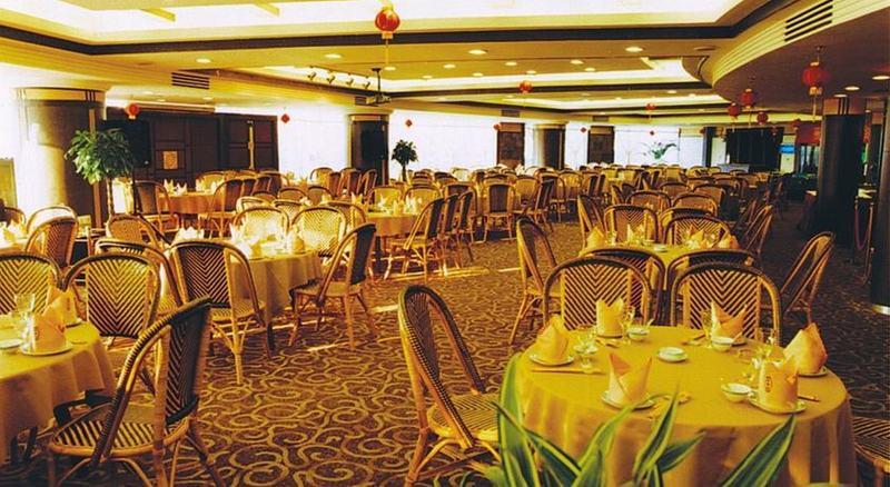 Restaurant Galaxy Hotel