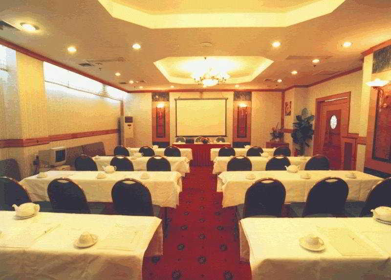 Conferences Guilin Plaza