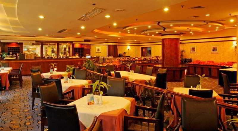 Restaurant Guilin Plaza