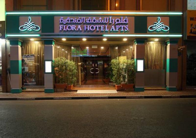 General view Florida (ex. Flora) City Hotel Apartments