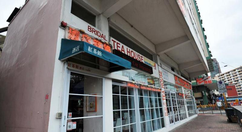 General view Bridal Tea House To Kwa Wan