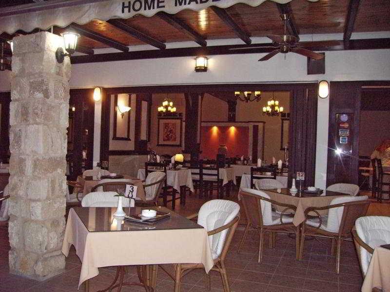 Restaurant Tasmaria