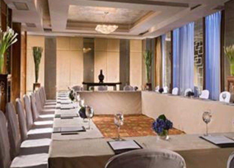 Conferences Swissotel Kunshan