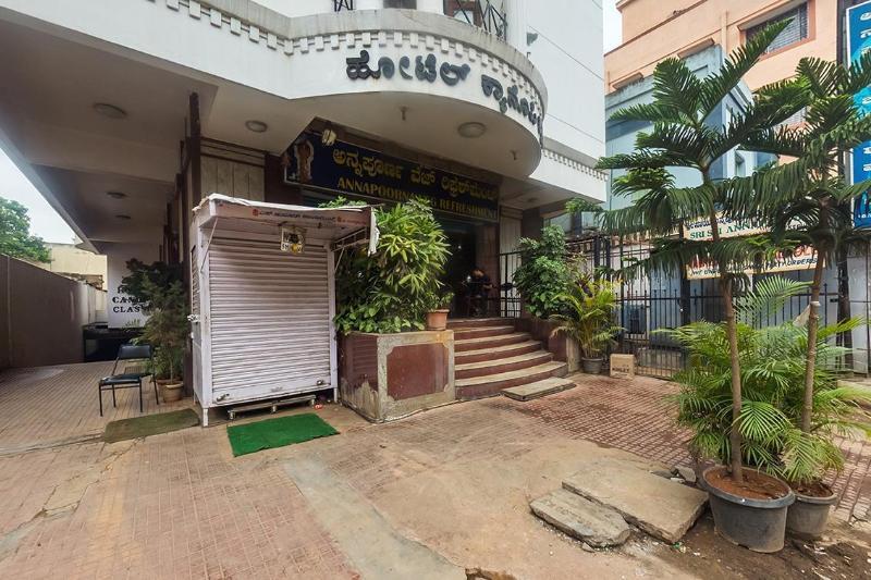 Canopy Classic - Hotel - 2