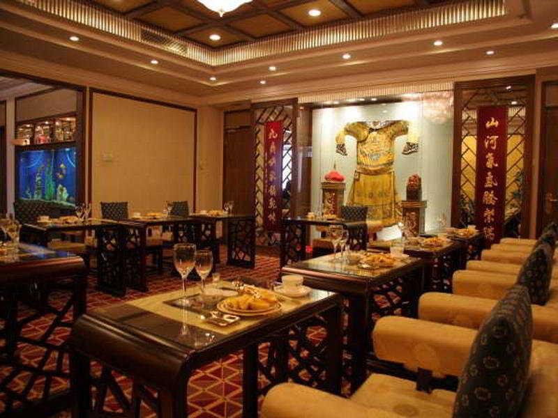 Restaurant Xin Yuan