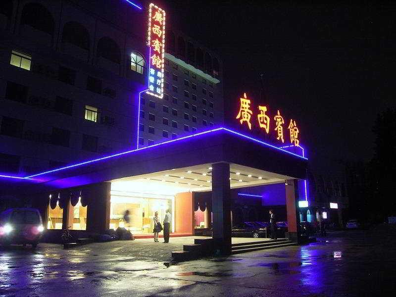 Shanghai Guangxi Hotel