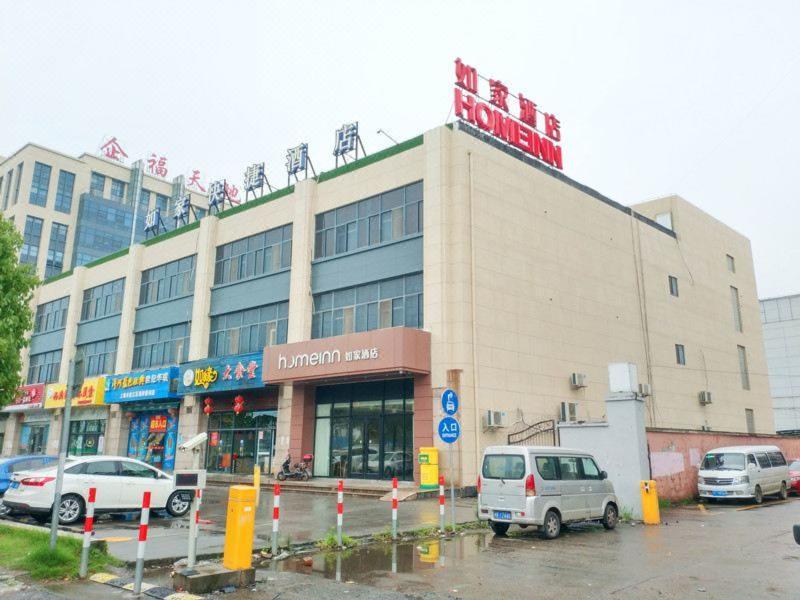 Home Inn Industrial Park - Hotel - 4