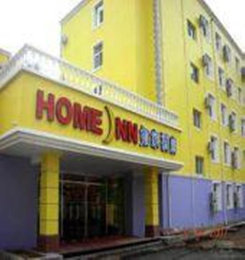 Home Inn Da Mu Qiao - Hotel - 3