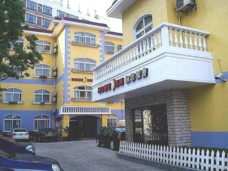 Home Inn Da Mu Qiao - Hotel - 5