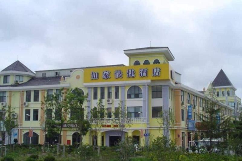 Home Inn Da Mu Qiao - Hotel - 4