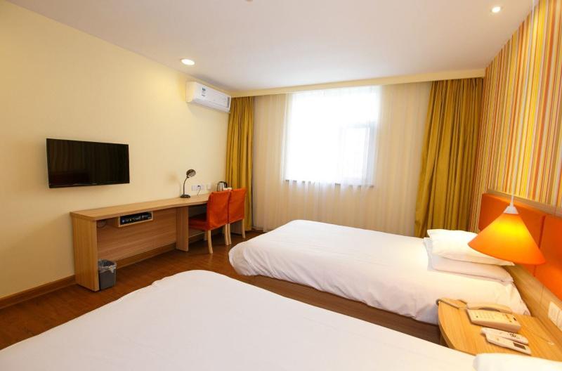 Home Inn Lion Forest - Room - 1