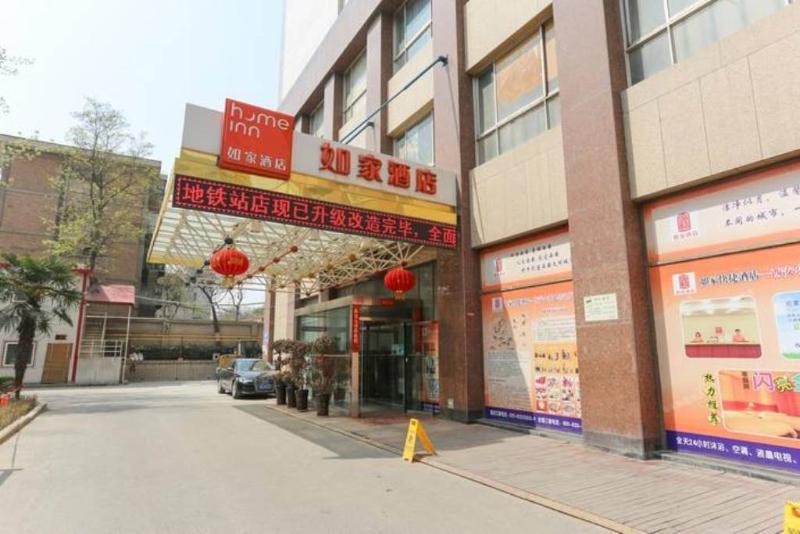 Home Inn Xiao Zhai
