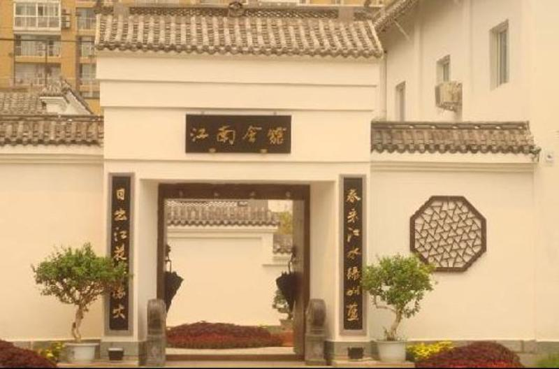 Home Inn Guanganmen - Hotel - 4