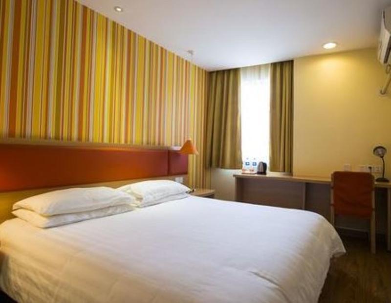 Home Inn Guanganmen - Room - 1