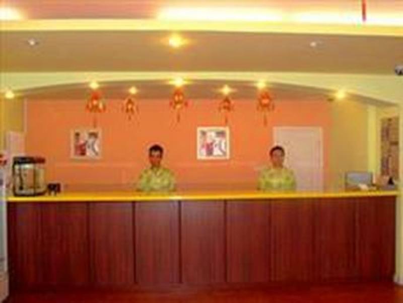 Home Inn Sanlihe - General - 0