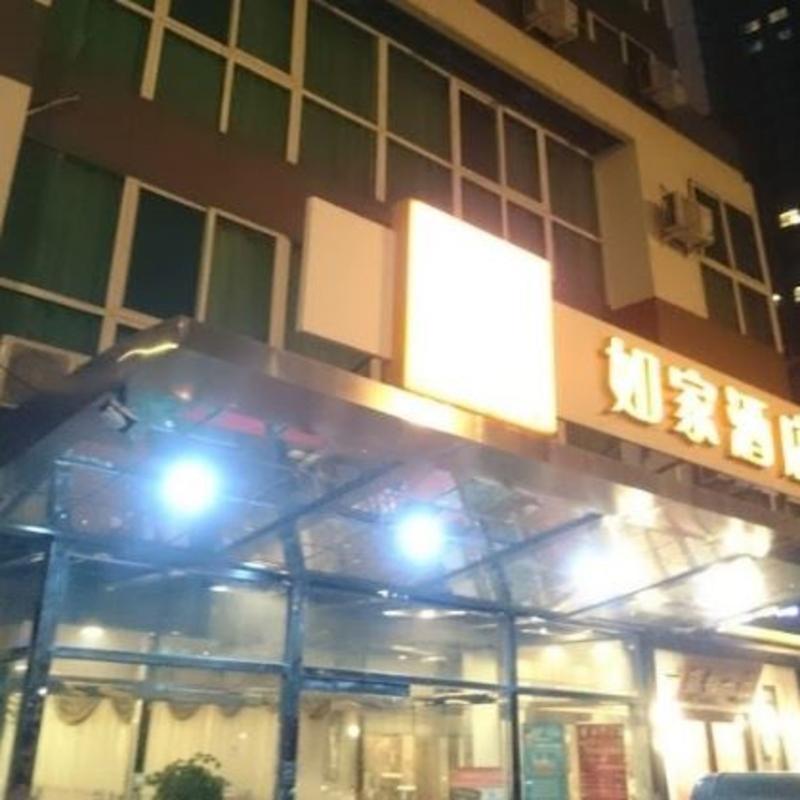 Home Inn Yansha 2nd - General - 0