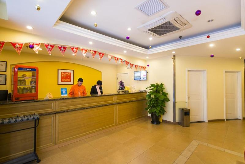 Home Inn Anzhen - General - 0
