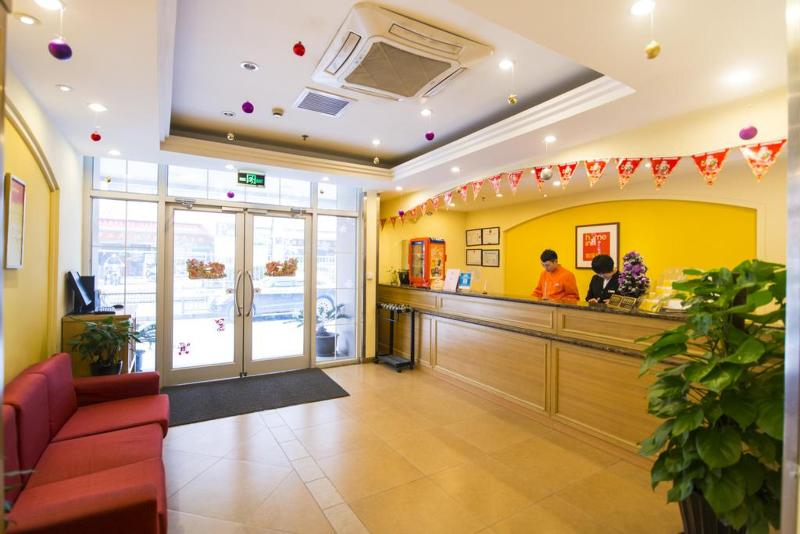 Home Inn Anzhen - General - 3