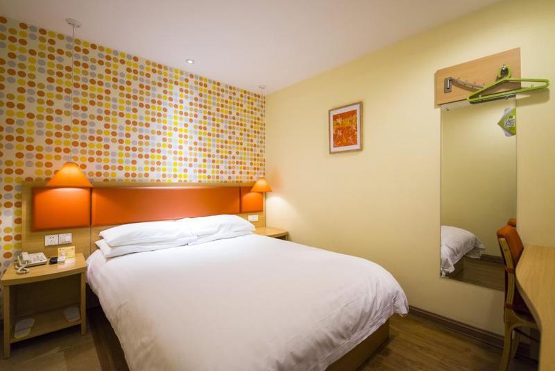 Home Inn Anzhen - Room - 1