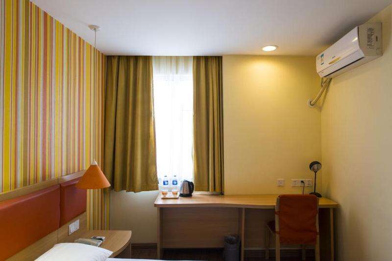 Home Inn Anzhen - Room - 6