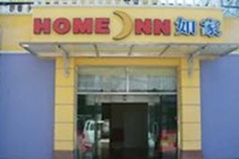 Home Inn Yunquanlu - Hotel - 4