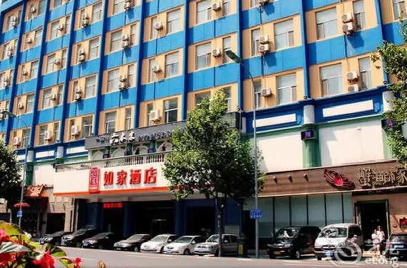 Home Inn Renming Road - Hotel - 4