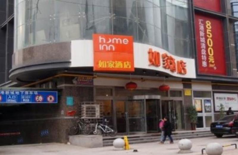 Home Inn Erqi Square - Hotel - 3