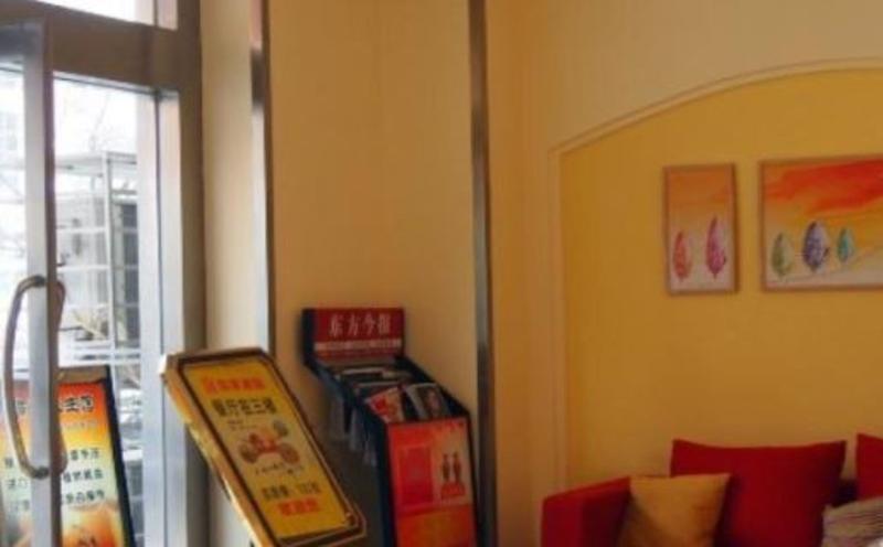 Home Inn Erqi Square - General - 5