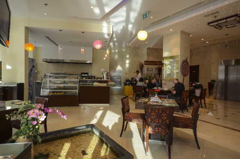 Restaurant Parkside Suites