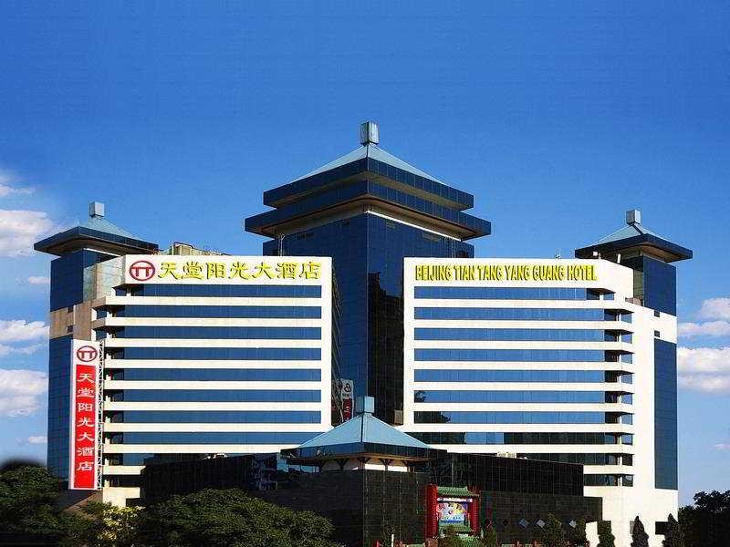 Tian Tang Yang Guang