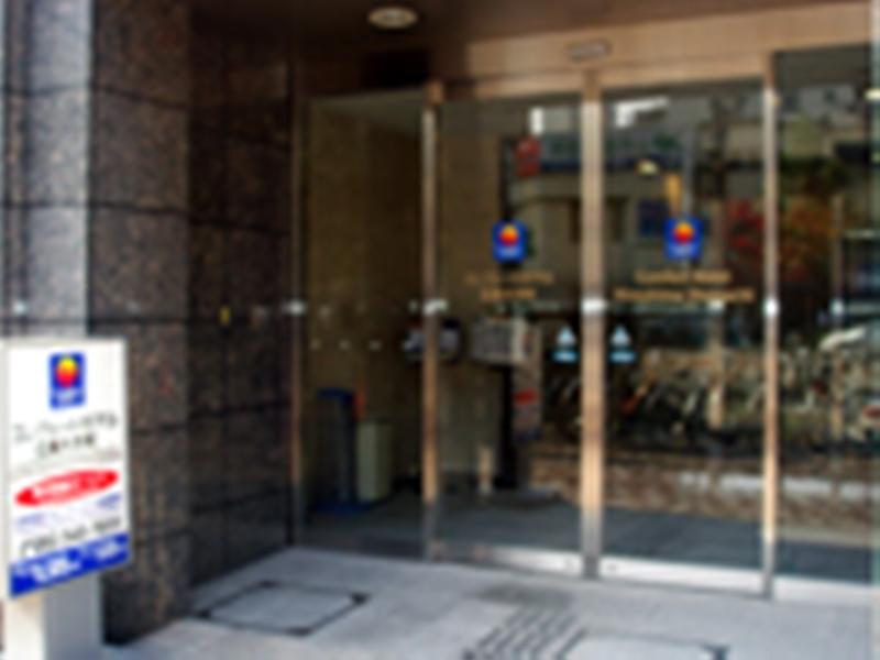General view Comfort Hotel Hiroshima Otemachi
