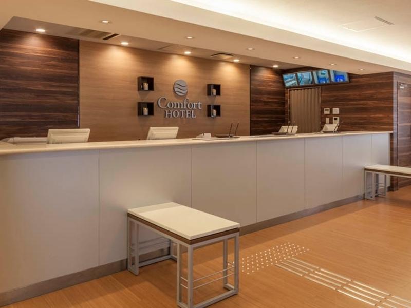 Lobby Comfort Hotel Hiroshima Otemachi