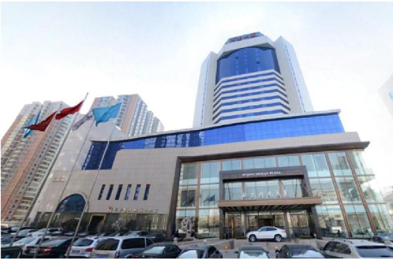 Henan Plaza