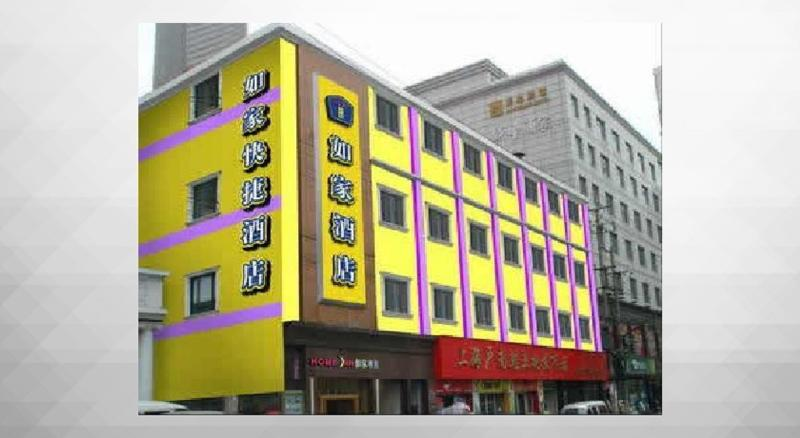 Home Inn Xizhang South Road - Hotel - 7