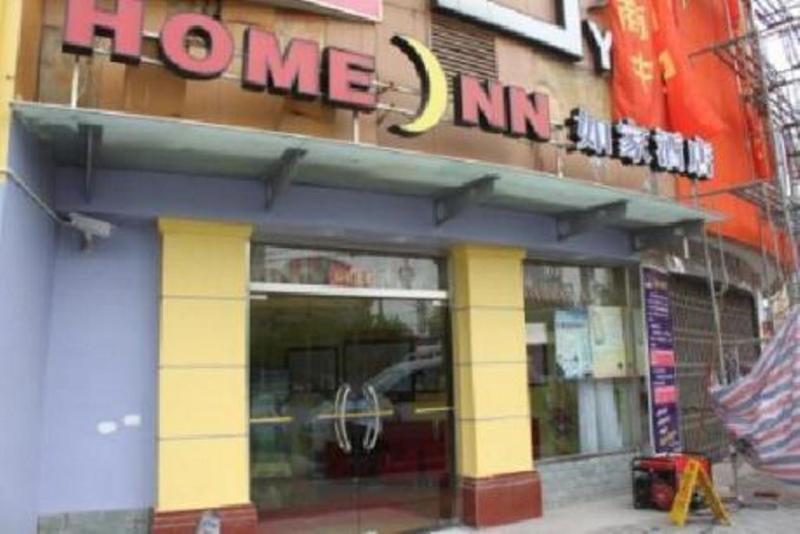 Home Inn North Bund