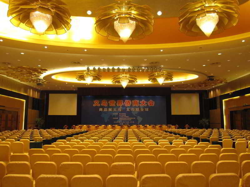 Conferences Yi Wu