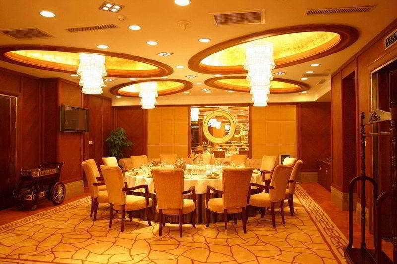 Restaurant Yi Wu