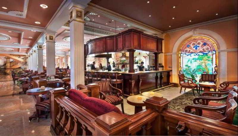 Bar Concorde El Salam