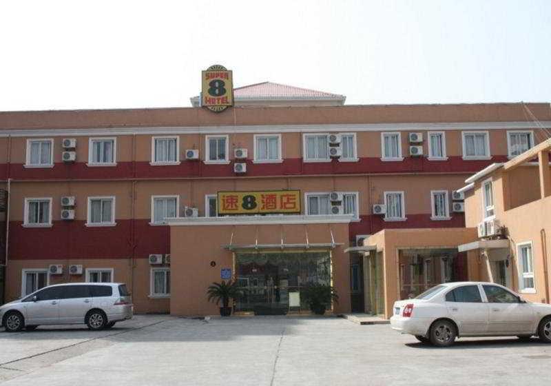 Fengye Super8 Lujiazui