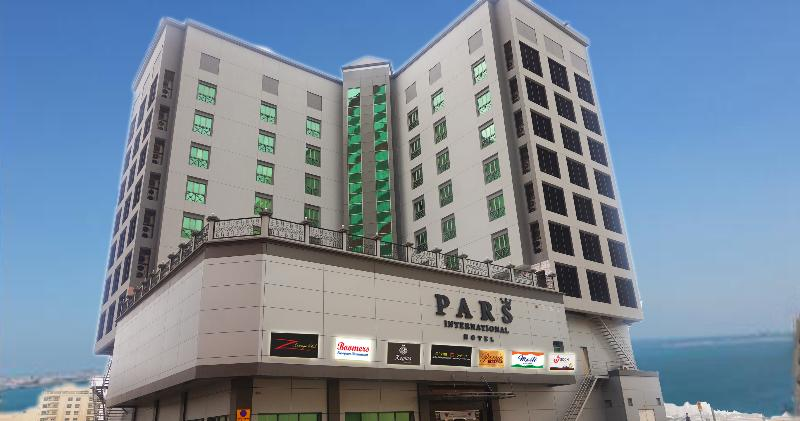 General view Pars International Hotel