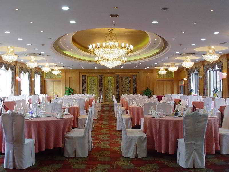 Conferences Overseas Chinese
