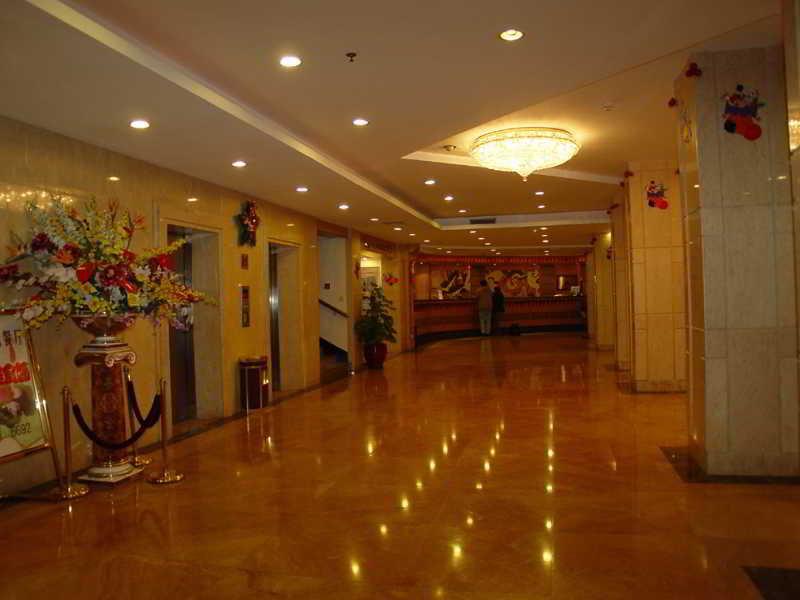 Lobby Overseas Chinese