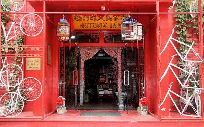 General view Beijing Hutong Culture Inn