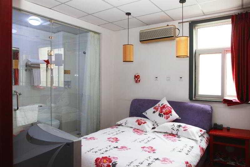 Room Beijing Hutong Culture Inn