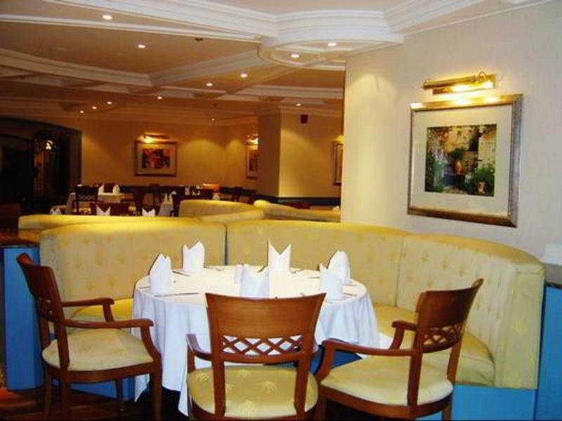 Restaurant Le Meridien Towers Makkah